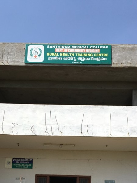 outside of the Rural Health Training Centre in India