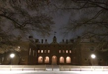 The wren building with snow