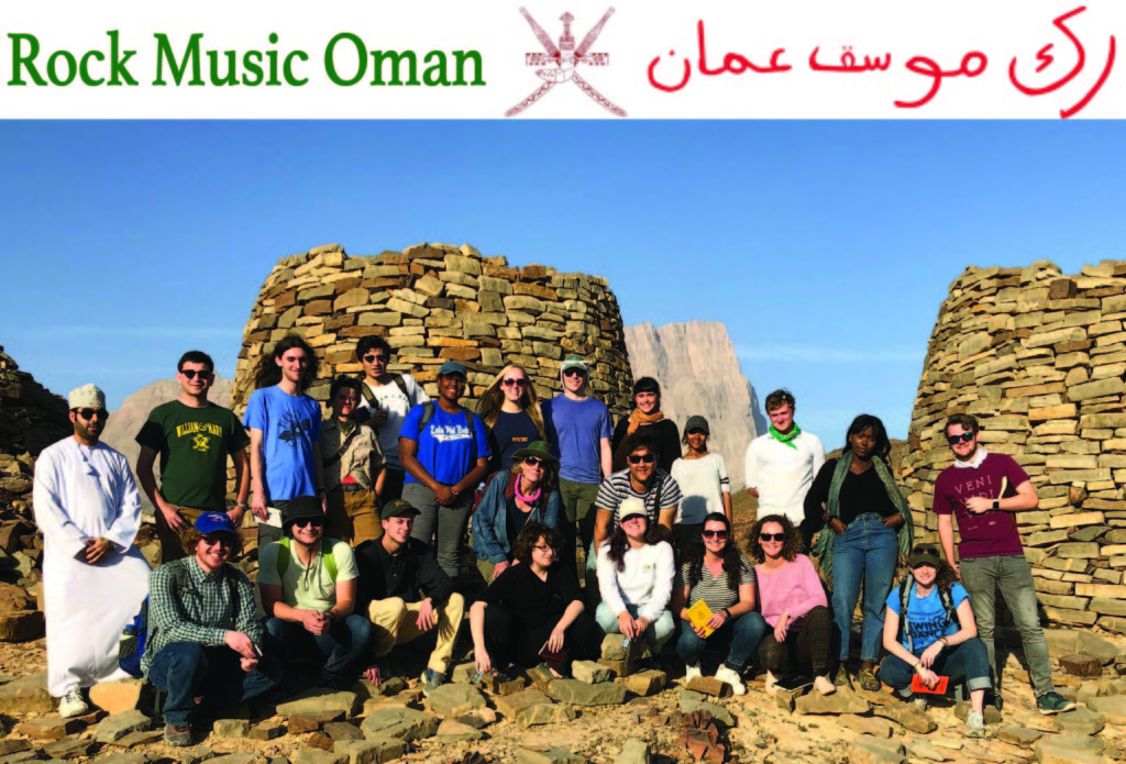 William & Mary scholars at the ancient beehive tombs at Al Ayn, Oman