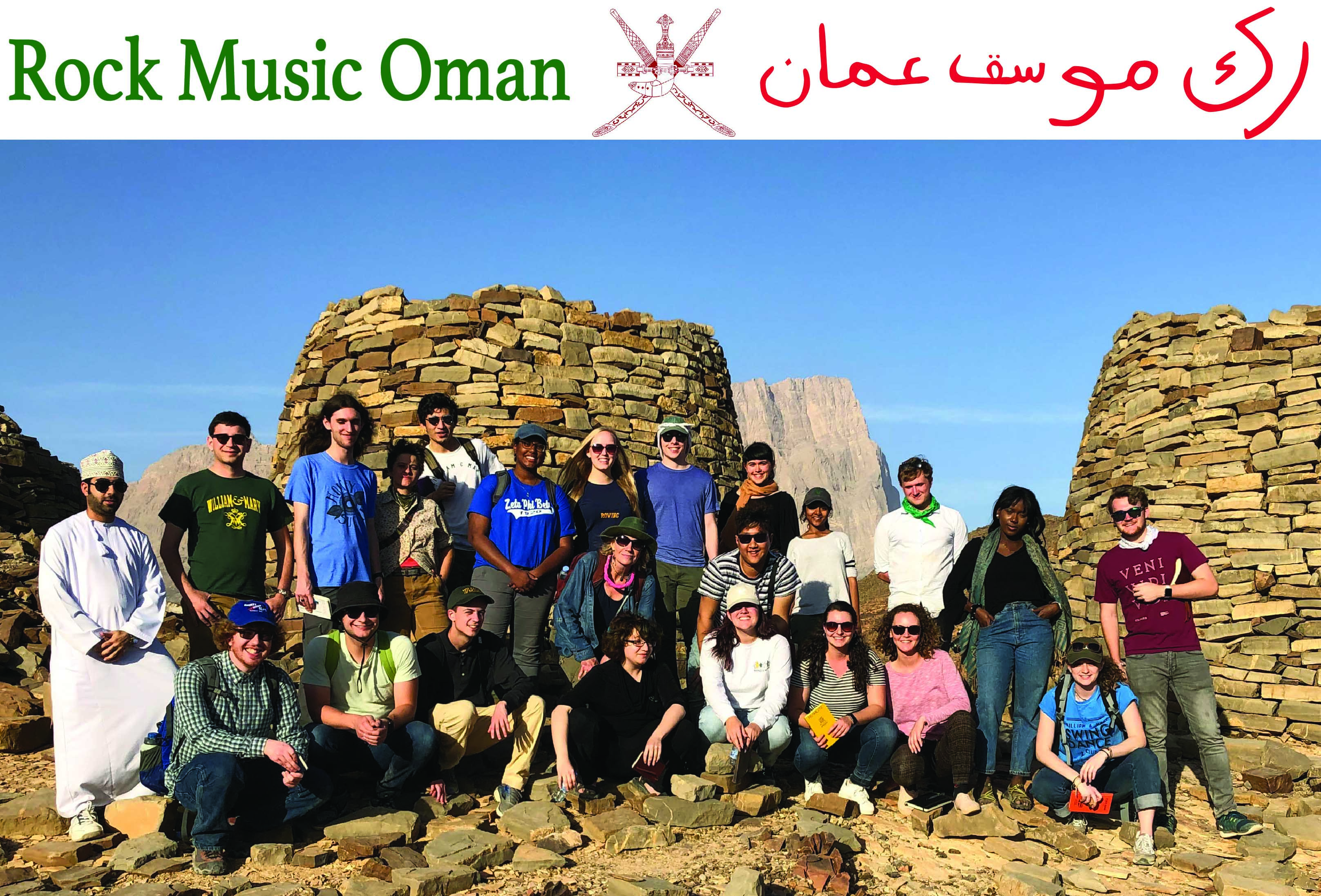 Rock Music Oman 2019: A Symposium and Celebration - The William