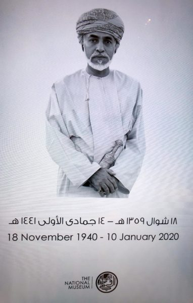 Poster of Sultan Qaboos Memorial at the National Museum with Arabic and English dates of 18 November 1940 - 10 January 2020